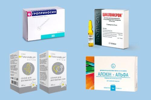 противовирусные препараты против ВПЧ