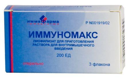 иммуномакс против ВПЧ