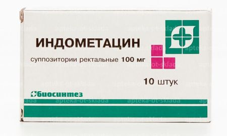 Хронический простатит симптомы лечение