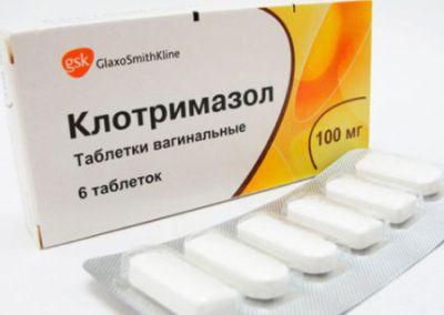 применение клотримазола при лечении молочницы