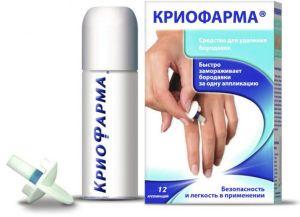 криофарма против бородавок