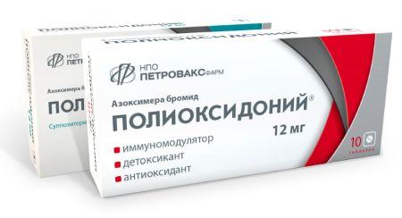 полиоксидоний против ВПЧ