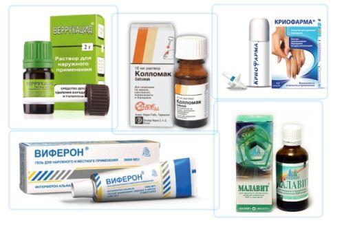 медикаментозные средства от бородавок на стопе