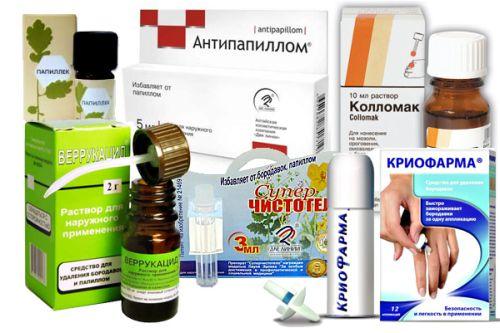 аптечные препараты для удаления бородавок