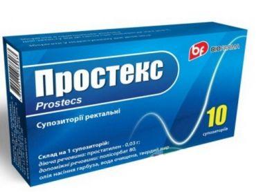 лечение простатита самые эффективные лекарства свечи