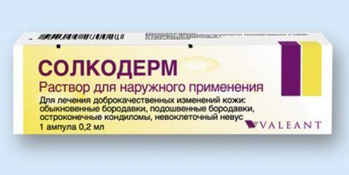 некротизирующие препараты