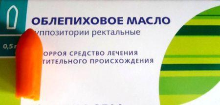 Облепиховое масло при кандидозе горла