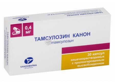 альфа-блокаторы в лечении простатита