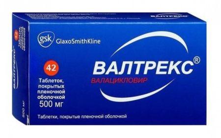 противовирусные средства против ВПЧ