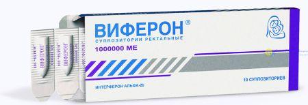 лечение папилломатоза у беременных