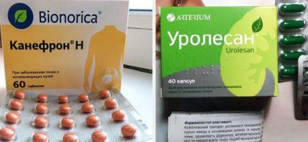 Какие таблетки от частого мочеиспускания у женщин