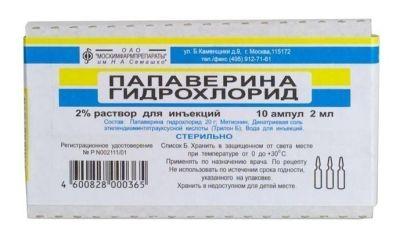 спазмолитические препараты