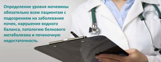 Креатинин крови расшифровка норма в ммолях
