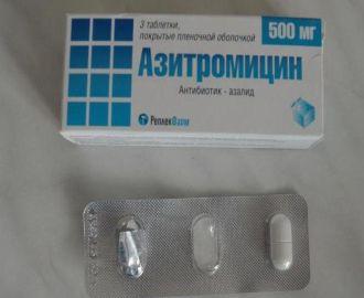 Эффективен ли Азитромицин при гонорее, как его принимать?