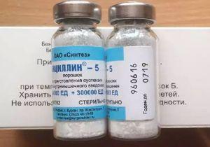 Бициллин 5 при лечении гонореи