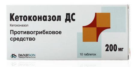 Таблетки от молочницы для женщин - эффективные и недорогие